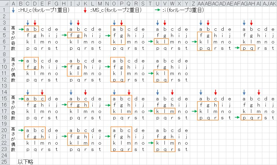 20141207fes40